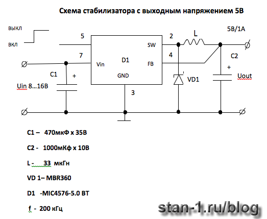 схема импульсного блока питания 5в 1а.