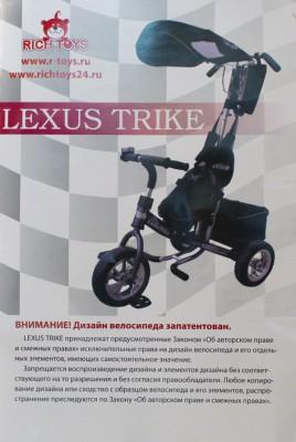 Инструкция к велосипеду Lexus Trike