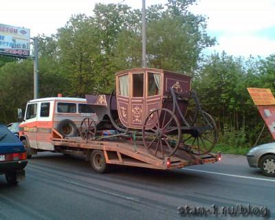 Перевозка кареты по дороге