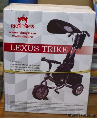 Коробка с велосипедом Lexus Trike