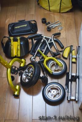 Набор деталей для сборки велосипеда Lexus Trike