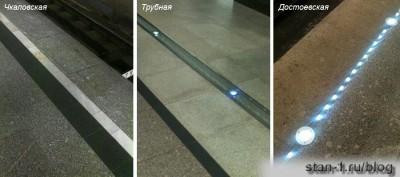 Световые полосы в метро, предупреждающие о крае платформы
