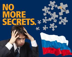 Секретов больше нет