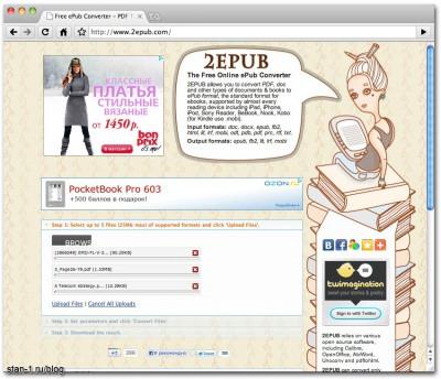 Главное окно онлайн-конвертера .pdf в .epub