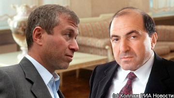 Абрамович vs Березовский - победителей не будет!