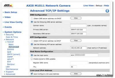 Настройка DNS- и NTP-серверов в видеокамере AXIS M1011