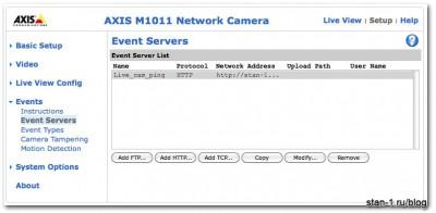 Настройка сервера HTTP для приема Events от видеокамеры