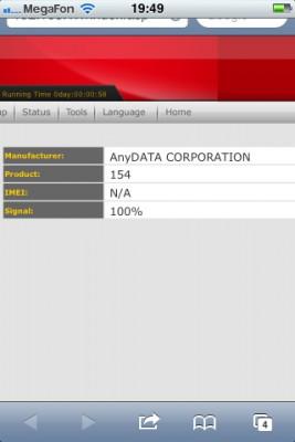 Определение модема AnyData ADU-310A маршрутизатором Edimax 3G-6200n
