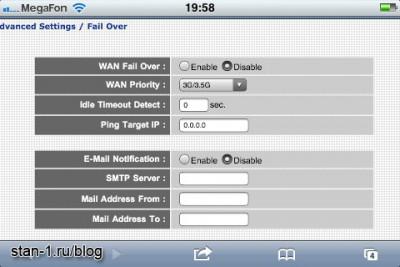 Запрет переключения на интерфейс WAN
