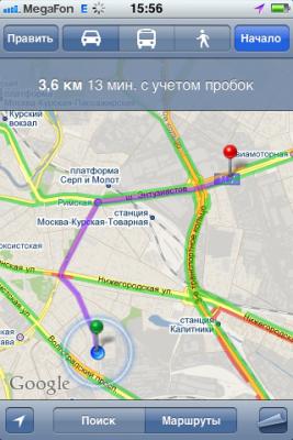 Рабочее окно приложения Bank.ru