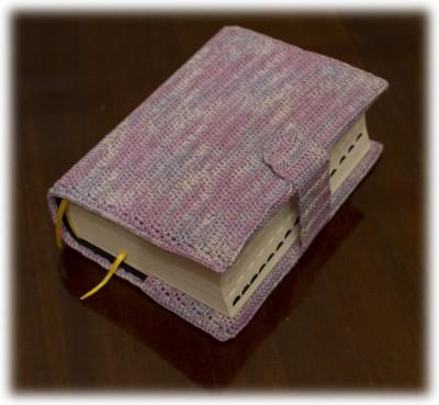 Вязаная обложка для книги своими руками