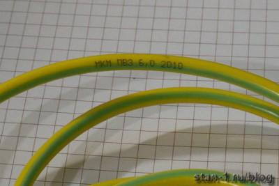 Многопроволочный провод ПВ-3 сечением 6,0 мм2 Московского кабельного завода