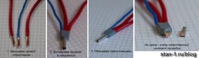 Процесс обжима проводов с помощью пресс-клещей и наконечников