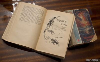 Книги Александра Казанцева: Гости из Космоса и Пылающий остров