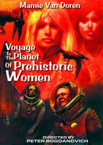 Обложка диска: Путешествие на планету доисторических женщин