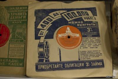 Музей Музыка и время в Ярославле