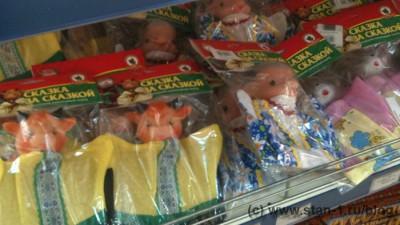 Поездка за игрушками в магазин при заводе Огонек