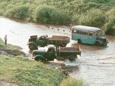 Сцена из 50-х