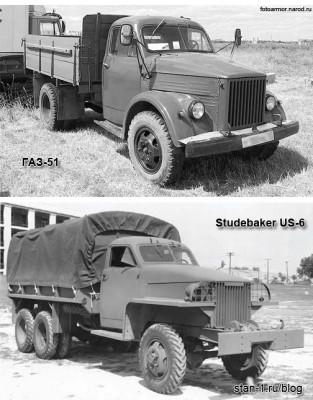 ГАЗ-51 и Studebaker US-6
