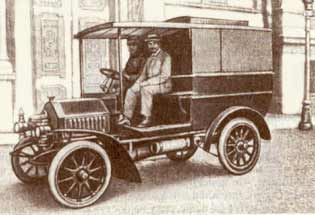 Старый грузовик
