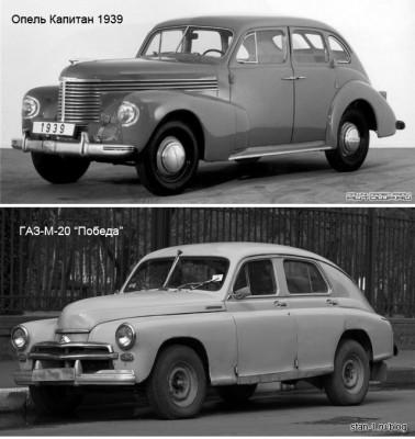 Сравнение Opel Kapitaen и ГАЗ-М-20 Победа
