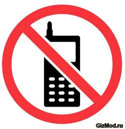Мобильные телефоны наносят вред