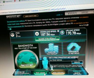 Результат прогона Speedtest.net на сети PON на выставке Связьэкспоком-2011