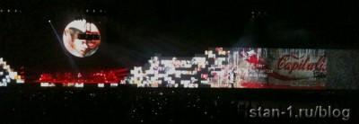 Концерт Pink Floyd в Москве