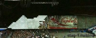 Концерт Pink Floyd в Москве - фрагмент стены