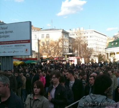 Концерт Pink Floyd в Москве - на пути от метро к Олимпийскому
