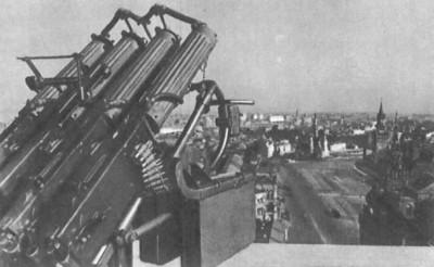 Зенитно-пулеметный рассчет