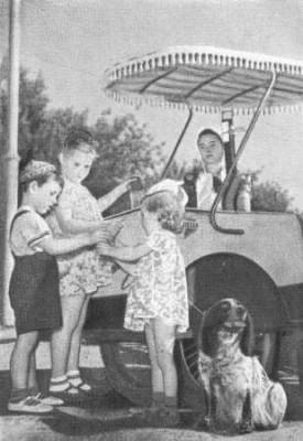 Газировщица и дети