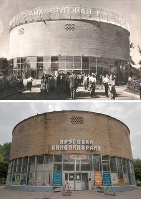 Круговая кинопанорама на ВДНХ вчера и сегодня
