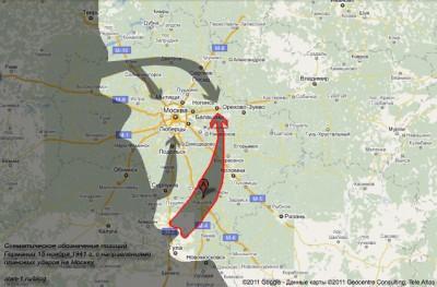 Схема плана окружения Москвы в ноябре 1941 года. Красная стрелка - зона действия войск Павла Белова