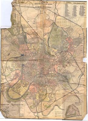 Карта Москвы 1907 года