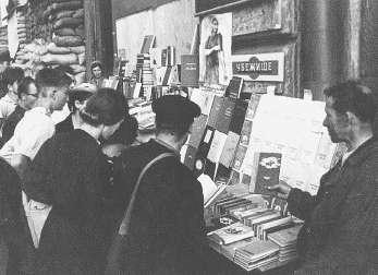 Торговля книгами осенью 1941 года в Москве