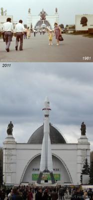Вид на павильон Космос в 1981 и 2011 годах
