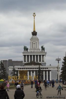Павильон Дружба народов на ВДНХ (ВВЦ)