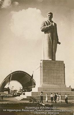 Памятник И.В.Сталину на ВДНХ, 1940 (фотография с сайта Википедии)