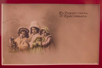 Рождественская открытка из фотографии